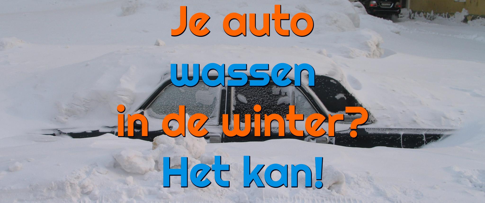 Je auto wassen in de winter? Het kan echt.