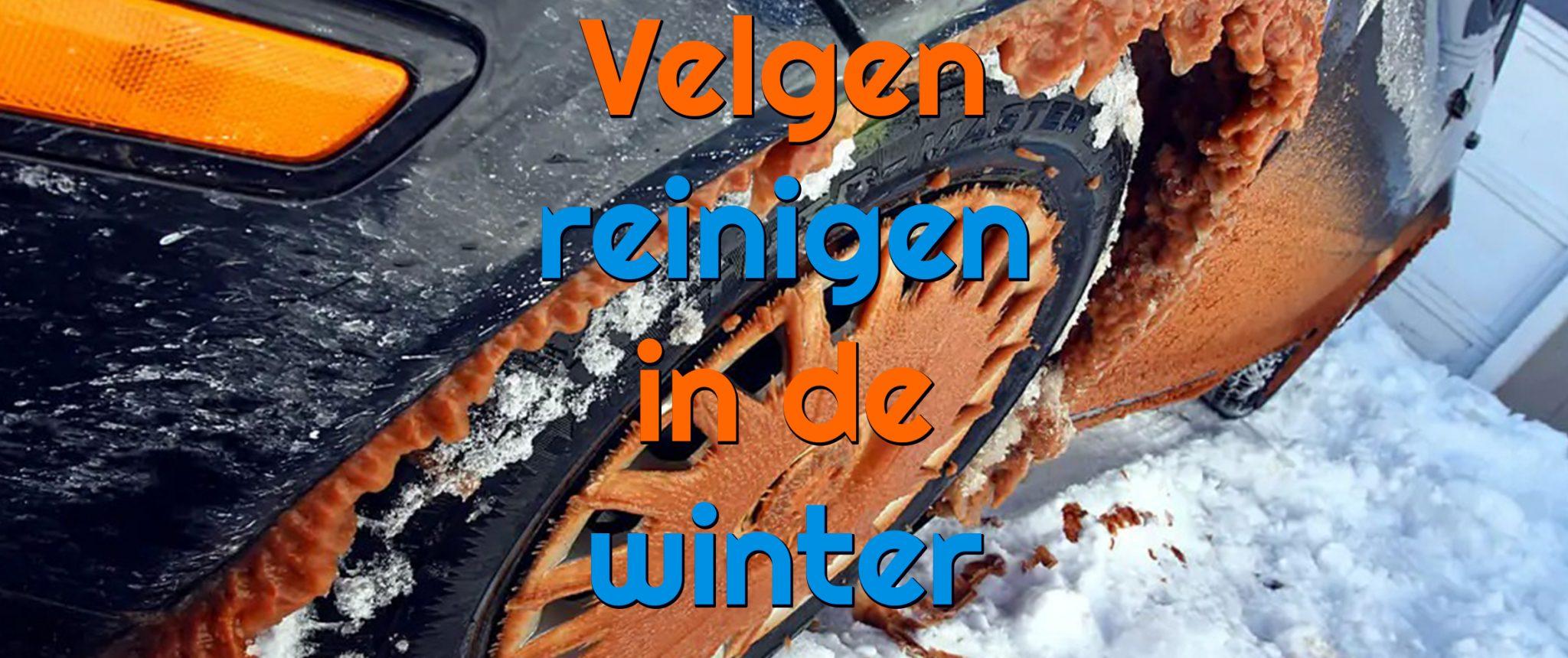 Velgen Reinigen In De Winter Belangrijk Niet Moeilijk